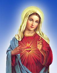 Молись за нас Присвята Богородице Діво