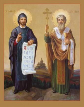 Святі Кирило, монах і Мефодій, єпископ покровителі Європи.
