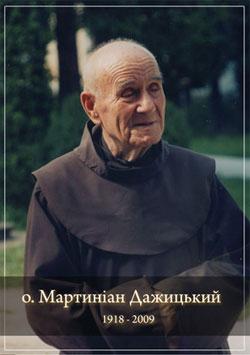 02.07. 2012 Третя річниця смерті о. Мартиніана Дажицького, францисканця