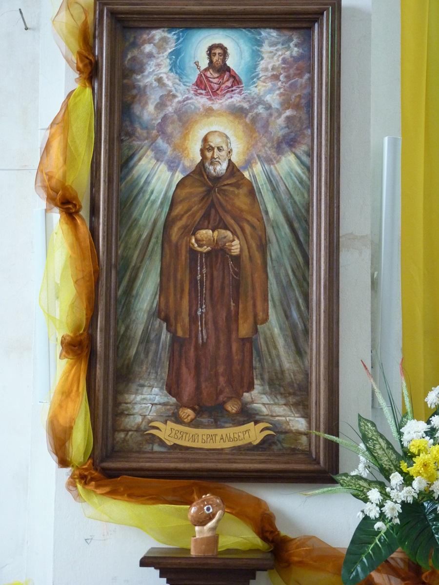 святий Брат Альберт